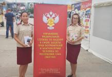 Сотрудники Роспотребнадзора открыли консультационный пункт на школьном базаре Якутска