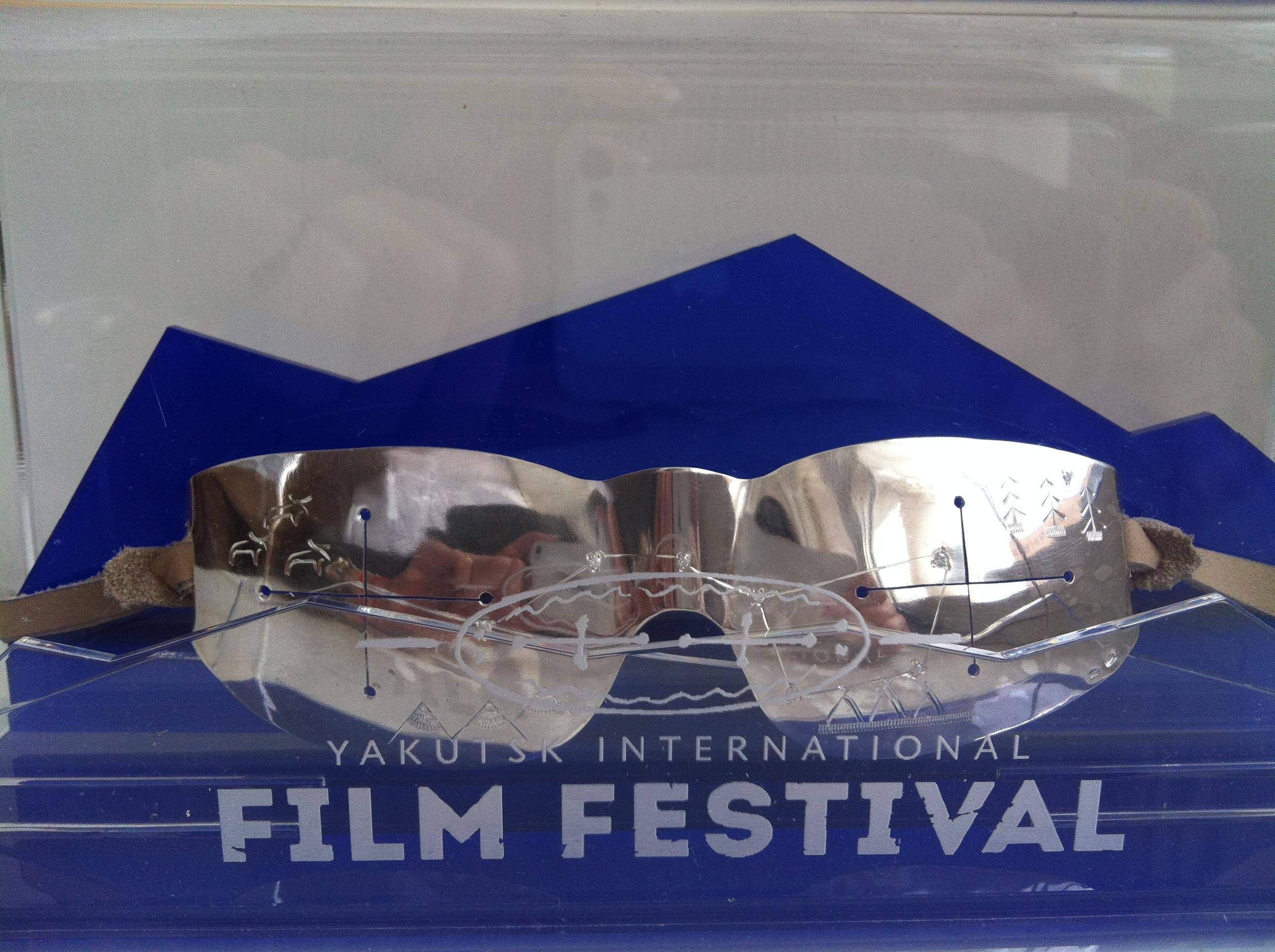 Якутский международный кинофестиваль состоится в марте 2019 года