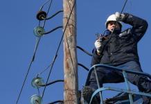 9 августа предстоят временные ограничения электроснабжения