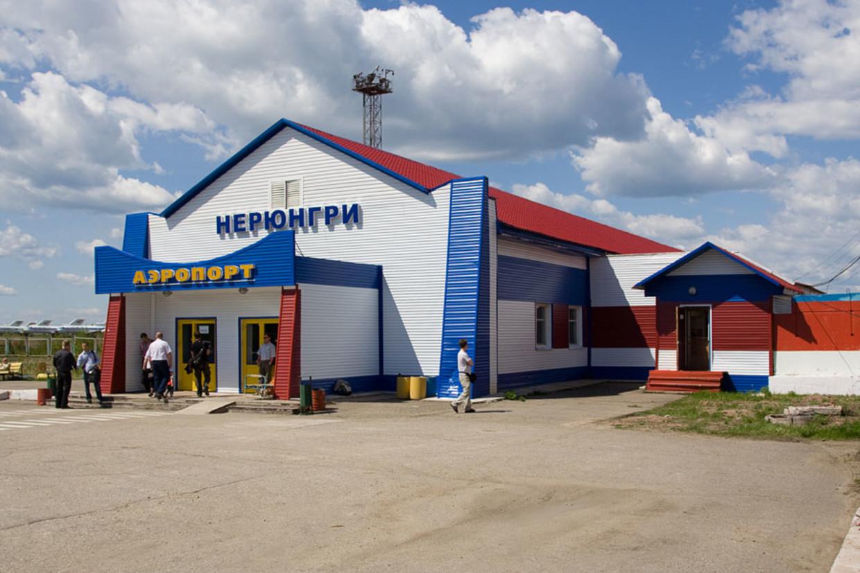 Аэропорт Нерюнгри закроется с 1 июля на реконструкцию взлетно-посадочной полосы