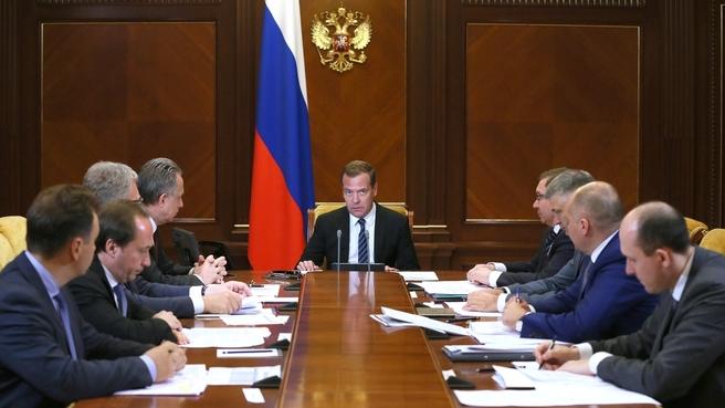 Медведев: жители России недолжны страшиться вкладывать деньги внедвижимость