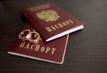 Фиктивный брак в Мирном признан судом недействительным