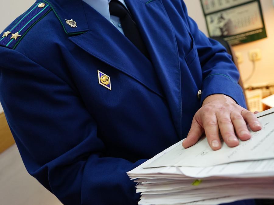 В Якутии 11 муниципальных служащих и руководителей муниципальных учреждений привлечены к ответственности
