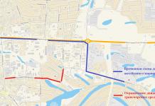 Улицу Бестужева-Марлинского в Якутске перекроют на месяц