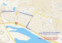 С 24 по 27 августа перекроют улицу Лермонтова в Якутске