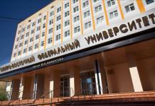 В СВФУ откроют филиалы ведущих российских вузов
