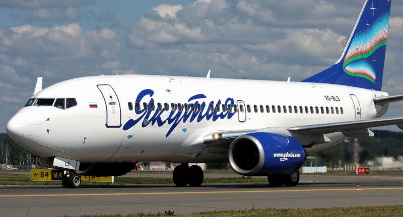 """Авиакомпания """"Якутия"""" объяснила причины задержек рейсов 23 августа"""