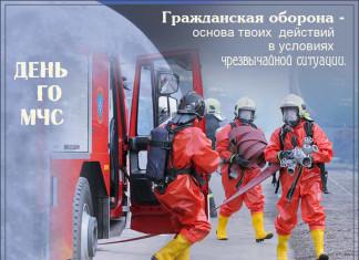 В Якутии месячник гражданской обороны стартует 1 октября