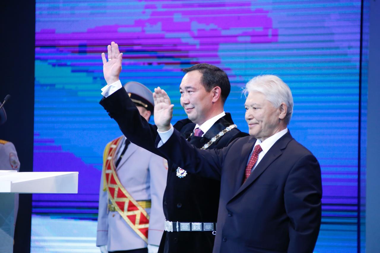 Онлайн-трансляция инаугурации главы Якутии