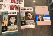 Издательство «Молодая гвардия» продолжит сотрудничество с Якутией