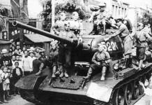 2 сентября - окончание Второй Мировой войны