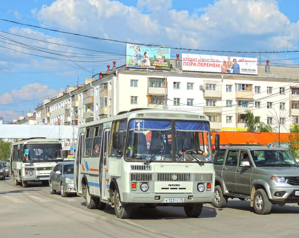 Матерящийся водитель маршрута №19 был уволен после жалобы пассажиров