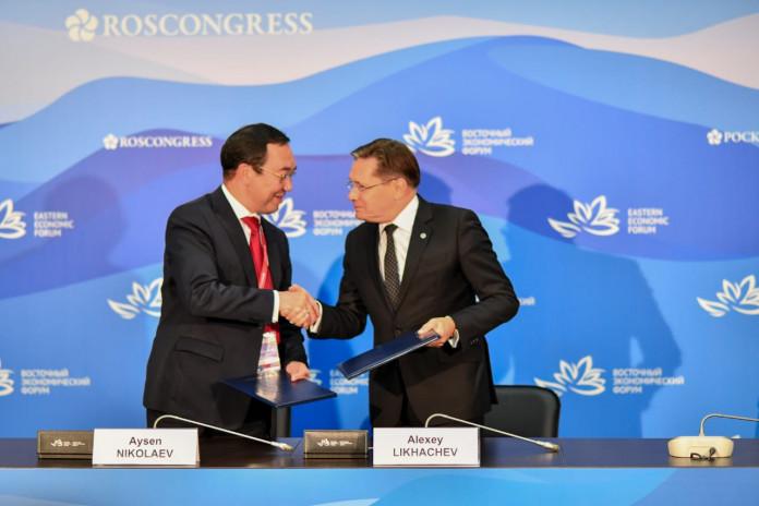 Якутия подписала порядка 20 соглашений на Восточном экономическом форуме