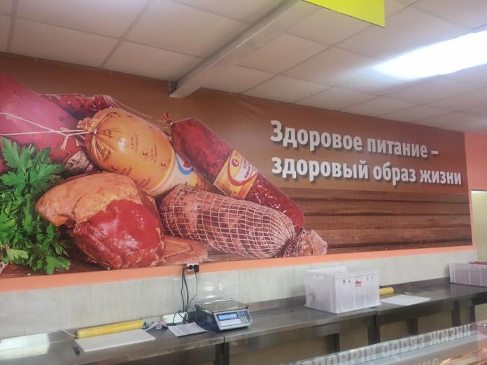 В Ленске открыли логистический Центр по сбыту сельхозпродукции
