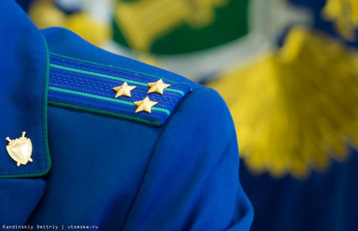 В Якутии назначены прокуроры Таттинского и Верхневилюйского районов