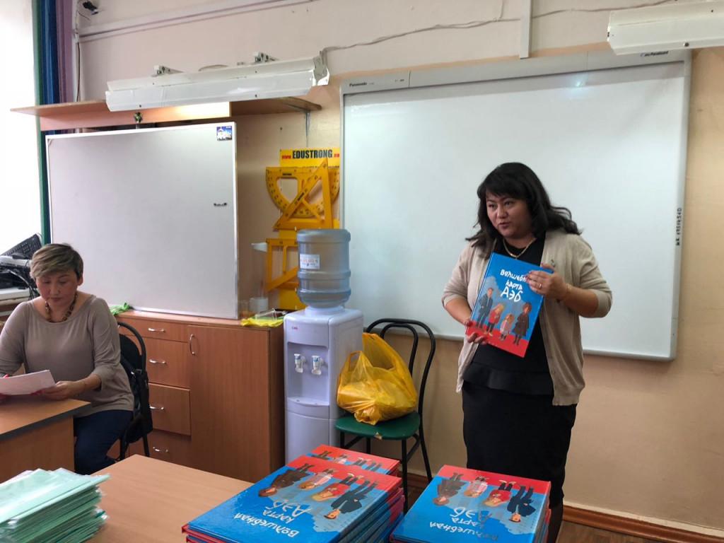 Алмазэргиэнбанк проводит уроки финансовой грамотности в Якутии