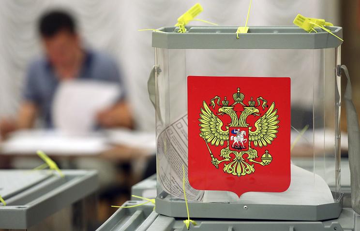 В день выборов прокуратура Якутии организует дежурство