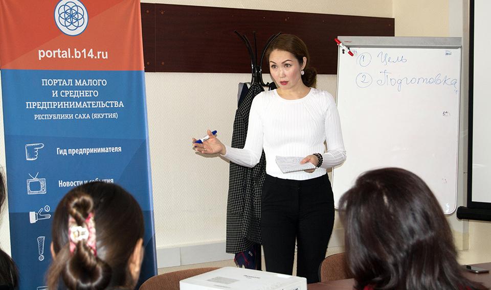 Предпринимателей Якутска обучили красноречию