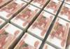 Регионам выделят больше федеральных средств