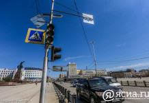 Минэнерго России сообщило о причине отключения электричества в Якутске