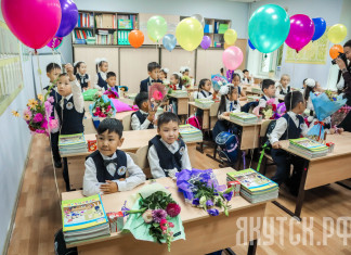 В школы Якутска 1 сентября пошли 5 500 первоклассников