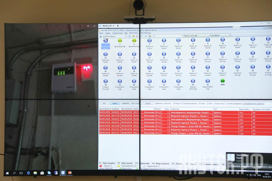 В Якутске запустили систему мониторинга пожарной безопасности