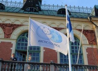 На конференции по проблемам Арктики выступил представитель Якутии