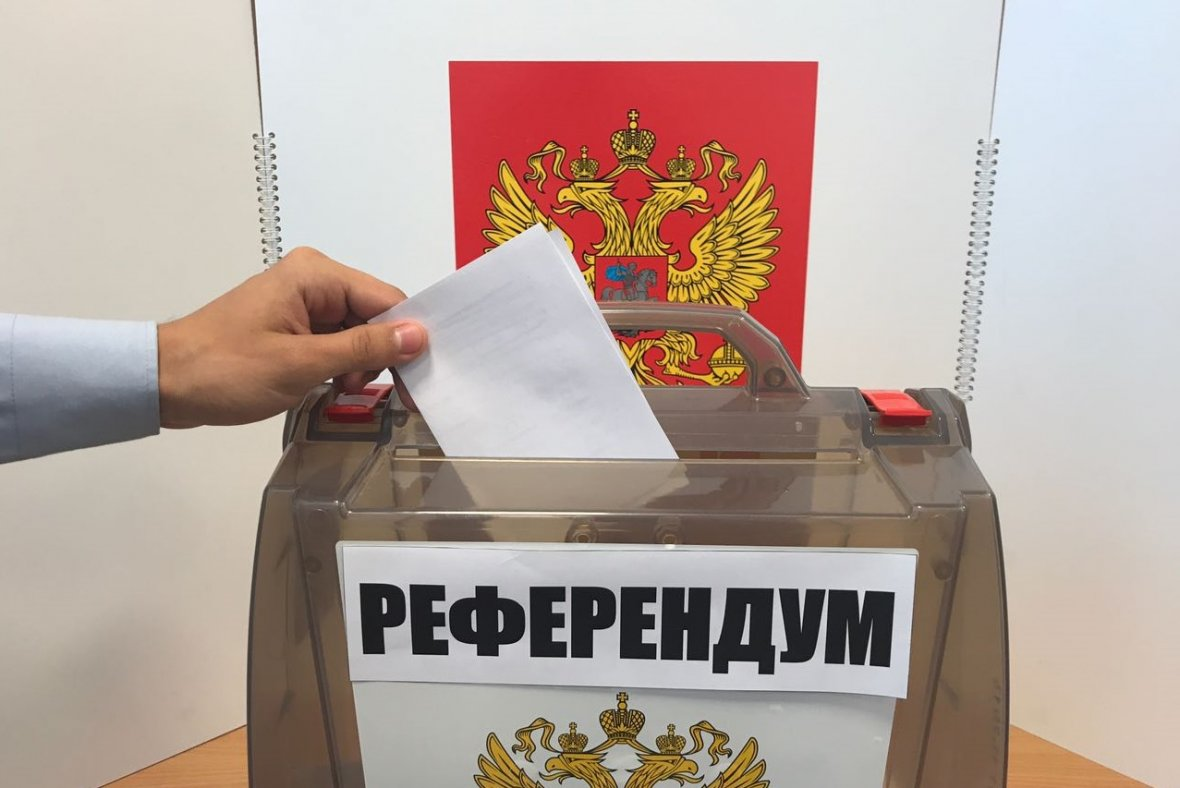 ЦИК Якутии зарегистрировал региональную подгруппу по проведению референдума