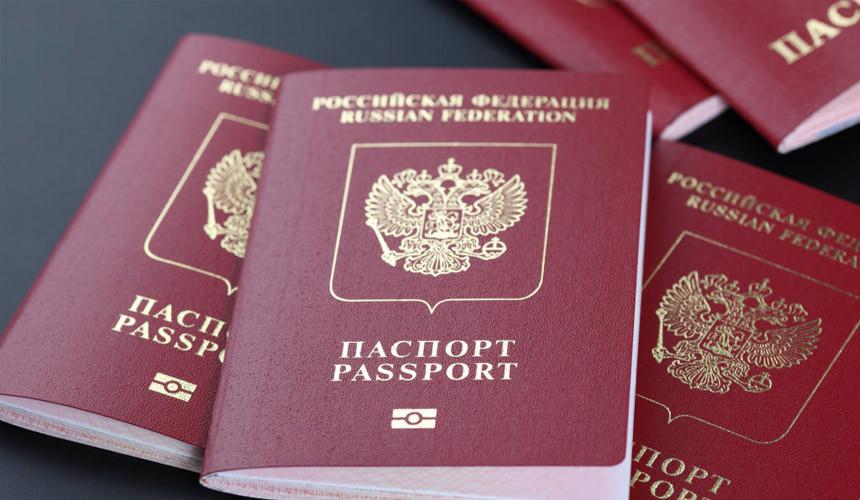 В МВД по Якутии опровергли информацию о загранпаспортах с неправильным кодом