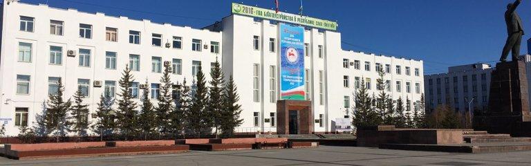 Дом правительства в Якутске расцветет в День города