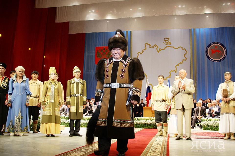 Торжественные вступления: Как проходили инаугурации глав Якутии