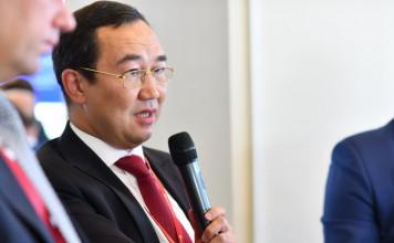 Якутия подписала меморандум с японским банком международного сотрудничества