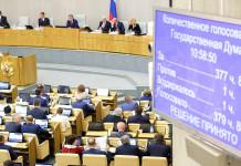 Уголовную ответственность ввела Госдума за увольнение предпенсионеров