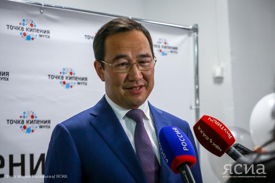 Цифровизация избавит Якутию от транспортного проклятья