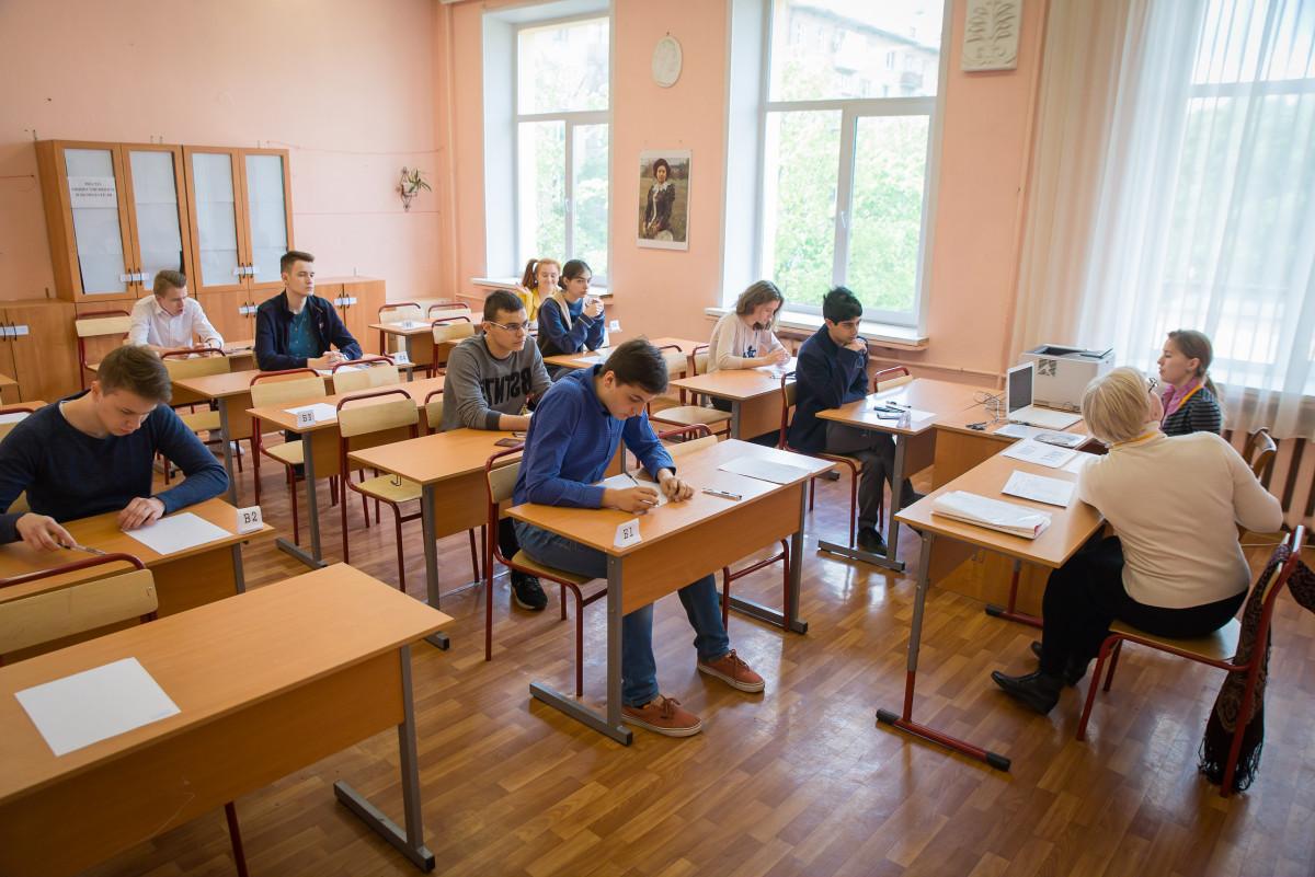 Стали известны темы итогового сочинения на 2018/19 учебный год