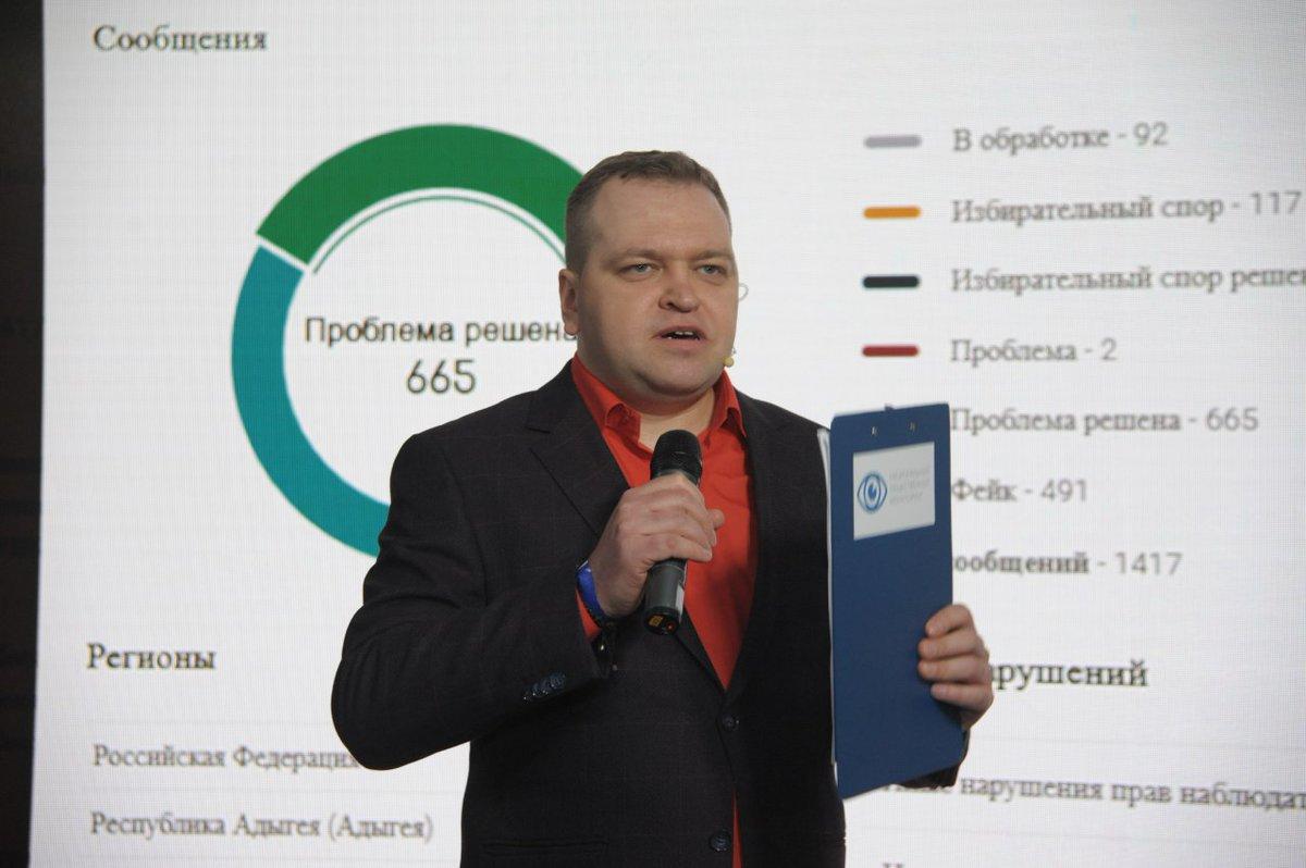 Федеральный эксперт оценил избирательную кампанию в Якутии как спокойную