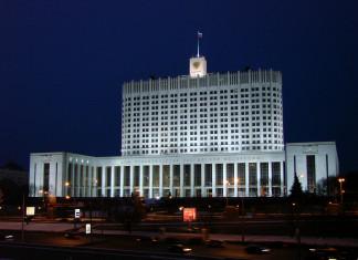 Майский указ Путина на 95% профинансируют из федерального бюджета