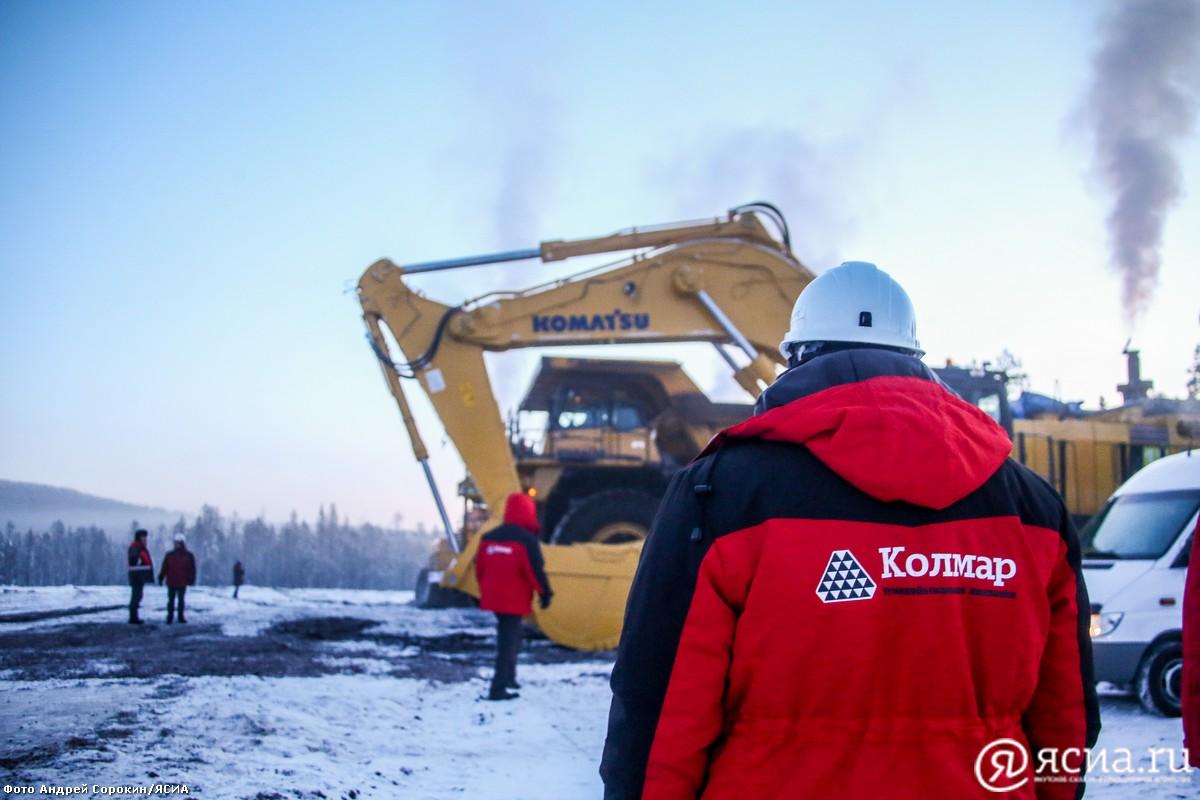 """Якутия и """"Колмар"""" продолжат сотрудничество с китайской металлургической корпорацией"""