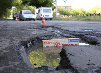Около трети отмеченных жителями проблемных дорог внесены в планы ремонтов на 2018-2019 гг.
