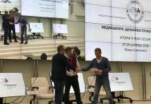 В Южно-Сахалинске обсудили будущее дальневосточной журналистики