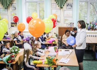 Денис Белозеров напутствовал учеников школы № 9 Якутска