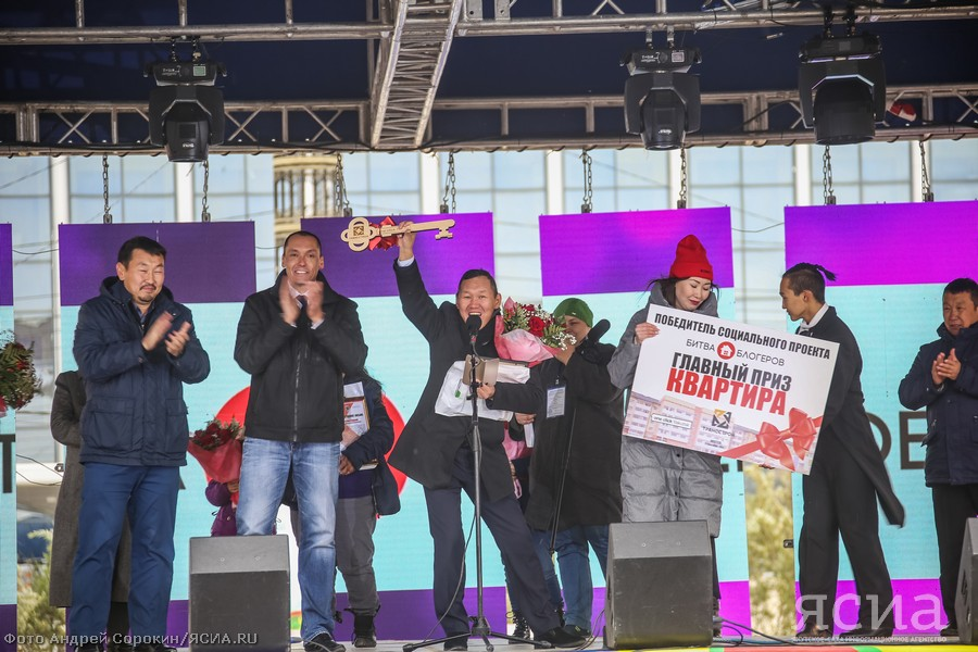 """Победителем """"Битвы блогеров"""" и обладателем квартиры стал Гаврил Чемоханов"""
