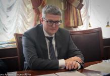 Якутия и Росстандарт разработают дорожную карту стратегического партнерства