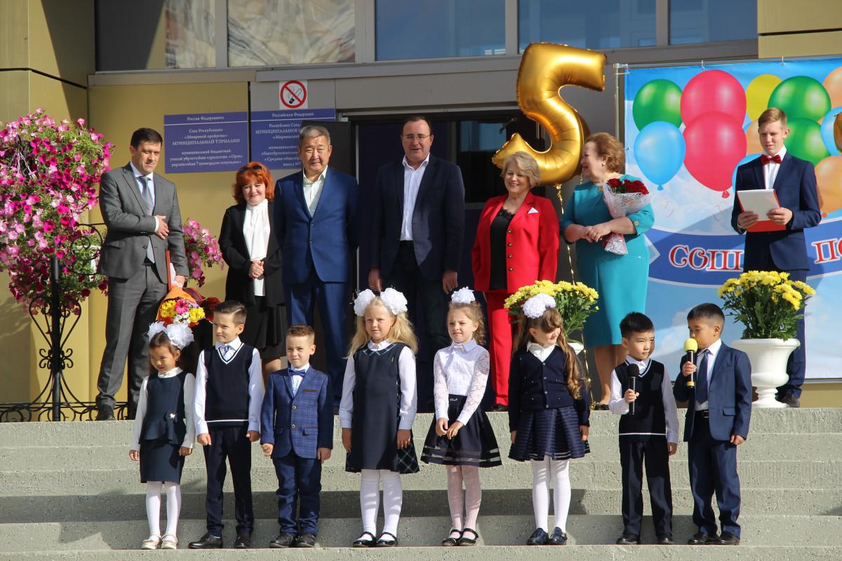 В Мирнинском районе Якутии отметили День знаний