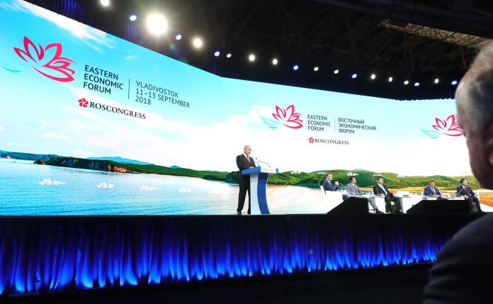 Путин поручил разработать национальную программу развития Дальнего Востока