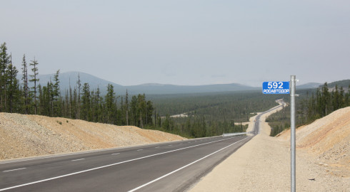 """300 км автодороги """"Лена"""" заасфальтируют к 2020 году"""