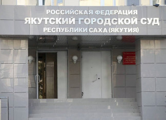 Суд продлил домашний арест депутатам Ил Тумэна Уарову и Саввину до 25 декабря