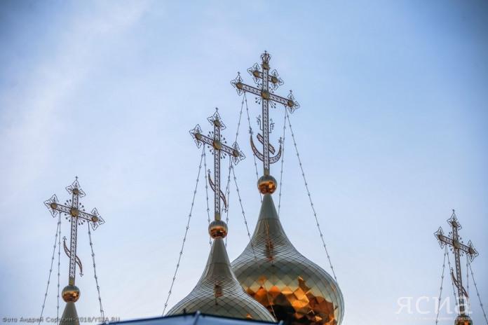 День государственности начался с молебна о благополучии Якутии