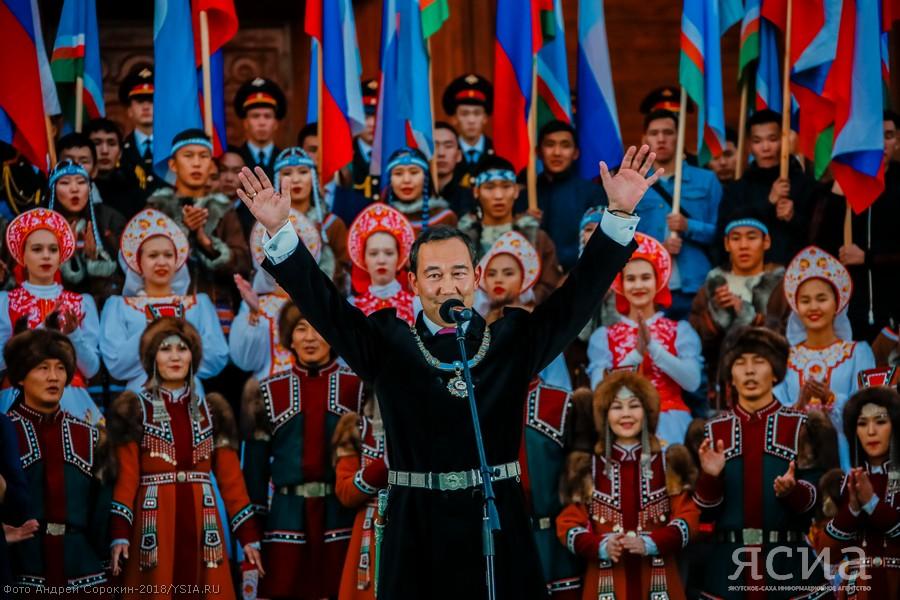 ФОТО: Как проходила инаугурация главы Якутии