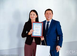 Лучшим молодым госслужащим стала Надежда Мохначевская